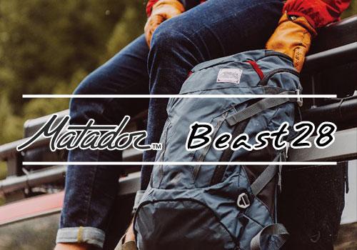 Matador Beast28