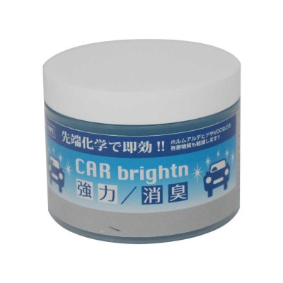 Airbrightn Ultimate Formaldehyde Remover 80ml ABN-791091