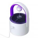 Baseus Star Mosquitoes Killing Lamp | USB Light Electric Anti Mosquitoes Killer Lamp