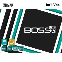 Boss TV V3 6K TV Set Top Box | International  Version | Worldwide Applicable