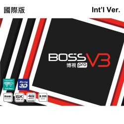 Boss TV V3 PRO TV Set Top Box | International  Version | Worldwide Applicable