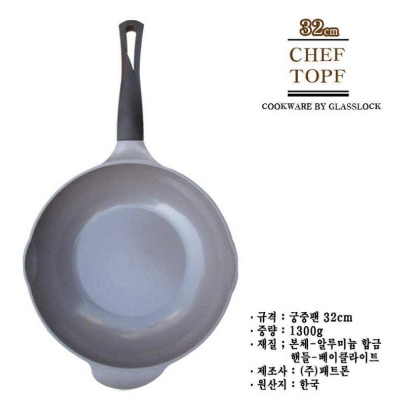 Etwas Neues genug Best Buy Korea Chef Topf La Rose Wok 32cm - RO-32W   ibizgift @TO_66