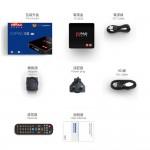 EVPad 5S 2GB+16GB Voice Search 5S