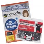 Nanoclo2  Chlorine dioxide Sanitization & Deodoriztion Refill Pack plus Kumamoto bear holder for children NANO-680103