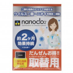 Nanoclo2  Chlorine dioxide Sanitization & Deodoriztion Refill Pack