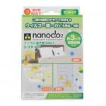 Nanoclo2 indoor sterilization box