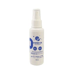 Nanoclo2 sterilizing and deodorizing ion spray 100ml (Lightweight) - used in Japanese hospitals