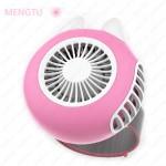 Outlines Turbine Portable Small Fan