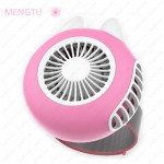Outlines Turbine Portable Small Fan