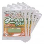Suzuki Yushi Anti Dust Mite Anti-Flea Cloth