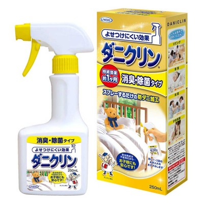 UYEKI Effective Anti Dust Mist Spray (Deodorization & Degerming) 250ml
