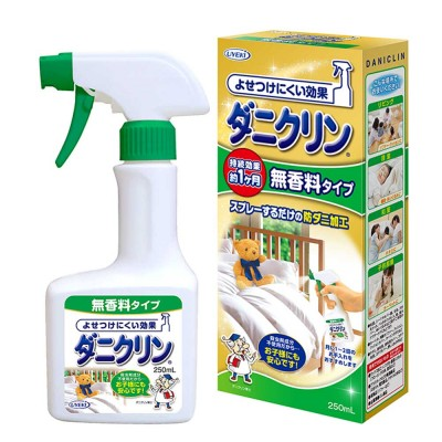 Uyeki Effective Anti Dust Mist Spray (without aroma) 250ml