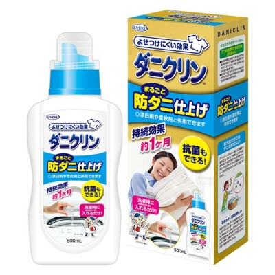 UYEKI Anti Mite Anti-Bacterial Laundry Liquid 500ml