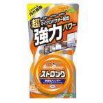 Uyeki Orange Cleansing Cream