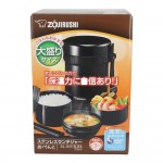 Zojirushi Stainless Steel Lunch Jar 1.27L Black