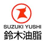 Suzuki Yushi